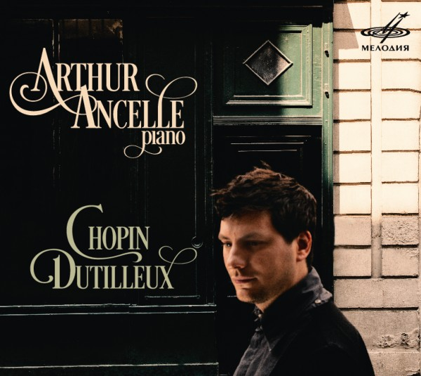 CD Cover - Chopin/Dutilleux