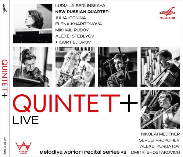 CD cover - Quintet +