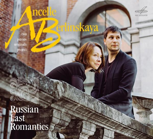 CD Cover - Russian Last Romantics