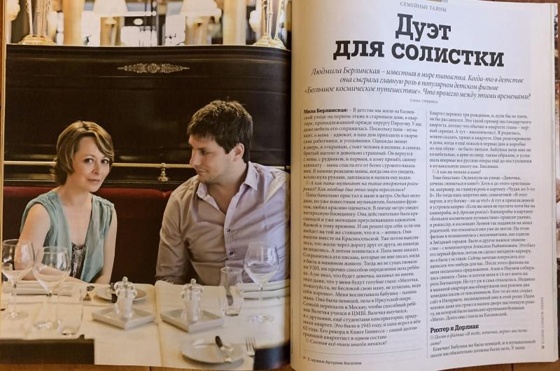 Story Russie Octobre 2013